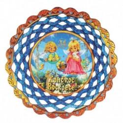 Тарелка конфетница 'Христос Воскресе. Ангелочки', 19,5x19,5см