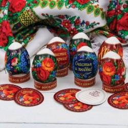 Пасхальный набор для украшения яиц «ХВ» (цветы)