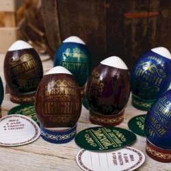 Пасхальный набор для украшения яиц «С праздником Пасхи!»