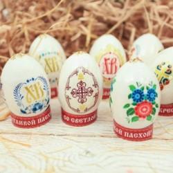 Пасхальный набор для украшения яиц «Деколь»