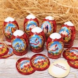 Пасхальный набор для украшения яиц «Пасха»