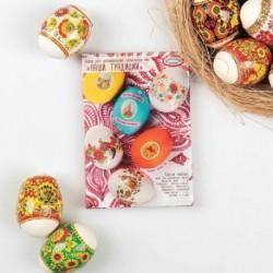 Набор для пасхальных яиц 'Наши традиции'