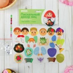 Наклейки для декорирования яиц 'В русском стиле'