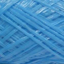 Рукодельница. Цвет 571-Синий. 5х50 г