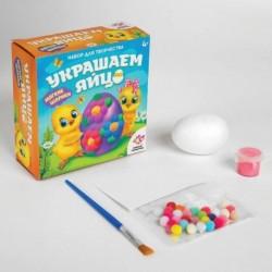 Набор для творчества «Украшаем яйцо: мягкие шарики»