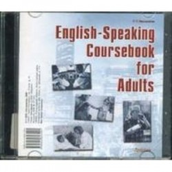 CD English-Speaking Coursebook for Adults