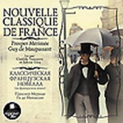CD-ROM (MP3). Классическая французская новелла