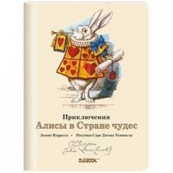 Блокнот 'Приключения Алисы в стране чудес. Глашатай'