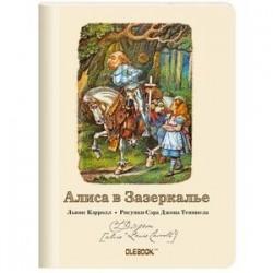 Блокнот 'Алиса в Зазеркалье. Белый рыцарь'