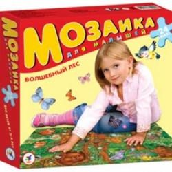 Мозаика для малышей: Волшебный лес. 24 элемента