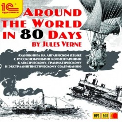 CDmp Around the World in 80 days (by Jules Verne)