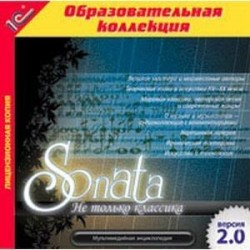 CDpc Sonata. Мультимедийная энциклопедия по музыке