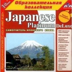 CD-ROM. Japanese Platinum DeLuxe