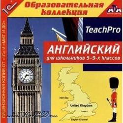 CD-ROM. Английский для школьников 5–9-х классов