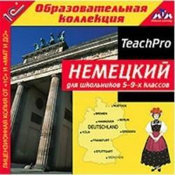 CD-ROM. Немецкий для школьников 5–9-х классов