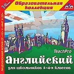 CD-ROM. Английский для школьников 1-4-х классов