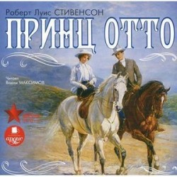 Роберт Стивенсон: Принц Отто (CDmp3)