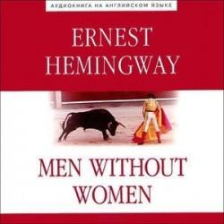 CDmp3 Мужчины без женщин (Men without Women)