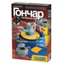 Чайный набор (217005)