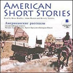 American Short Stories (аудиокнига MP3)