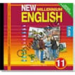 CDmp3 New Millennium English 11класс