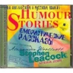 Humour Stories / Юмористические рассказы (аудиокнига MP3)