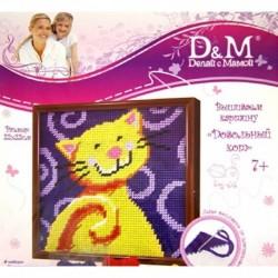 Набор для вышивания 'Довольный кот' (33595)