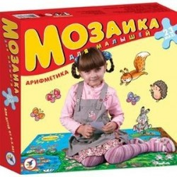 Мозаика для малышей 'Арифметика' (2403)