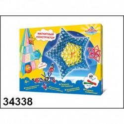 Магнитный конструктор 130 элементов (34338)