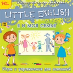 CD Little English. Я и моя семья