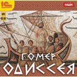 CDmp3 Одиссея