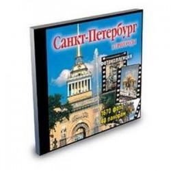 Константин Ренжин - Санкт-Петербург и пригороды (CD)