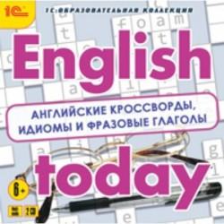 2CD English today. Английские кроссворды, идиомы..