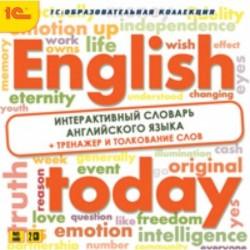 2CD English today. Интерактивный словарь анг.языка