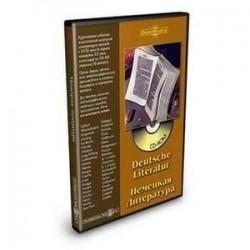 Немецкая литература (CDpc)