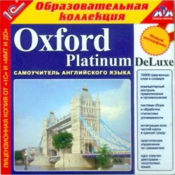 CDpc Oxford Platinum DeLuxe