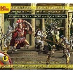 Легенды и мифы Древней Греции для детей (CDmp3)