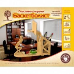 S004 Подставка для ручек 'Баскетболист'