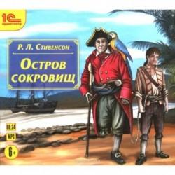 CDmp3 Остров сокровищ