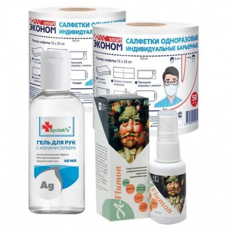 Антибактериальный набор №1 (2 упаковки масок-салфеток, 2 антибактериальных геля)