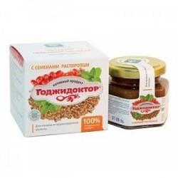 Годжидоктор с семенами расторопши 100г нативный экстракт без сахара и консервантов (для печени и пожелудочной железы)