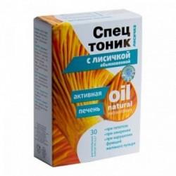 Спецтоник Активная печень масло экстраординарное капс. № 30 0,5гр