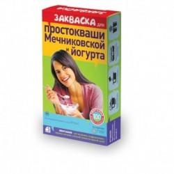 'Эвиталия' закваска для йогурта 5 саше по 2гр