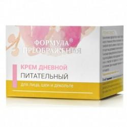 Ф.П.Крем дневной для сухой кожи лица 50мл