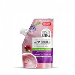 Крем-глина маска для лица ультраувлажняющая 50г (дой-пак) с розовой глиной