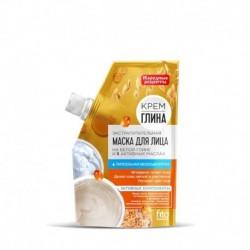 Крем-глина маска для лица экстрапитательная 50г (дой-пак) на белой глине и 5 масел