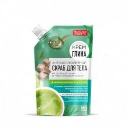 Крем-глина скраб для тела антицеллюлитный 120 г (дой-пак) на зеленой глине и тростниковом сахаре