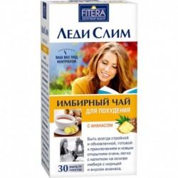 Леди Слим' Имбирный чай для похудения 30ф/п с ананасом
