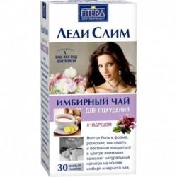 Леди Слим' Имбирный чай для похудения 30ф/п с чабрецом