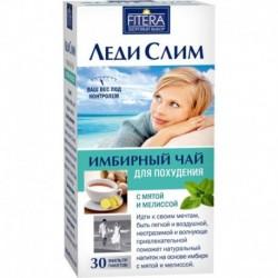 Леди Слим' Имбирный чай для похудения 30ф/п с мятой и мелиссой